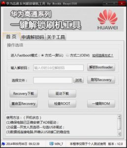 4-unlock-bootloader-huawei-ascend-mate-2-4g